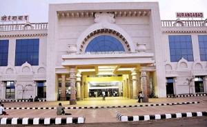 Aurangabad-Railway-Station