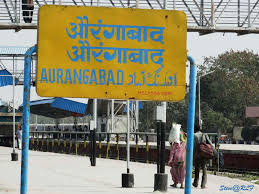 Aurangabad railway