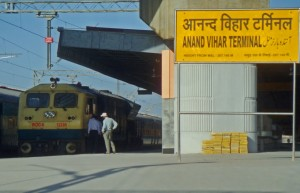 anand bihar junction.jpg123