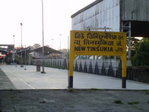 New Tinsukia railway station