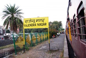 Rajendra Nagar