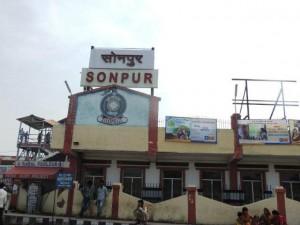 Sonpur1