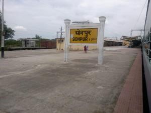 sonpur