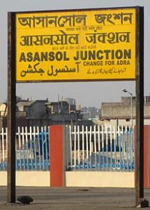 Asansol_railway_station_nameplate