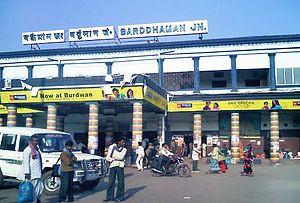 Barddhaman_Junction
