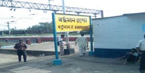 BardhamanStation-B
