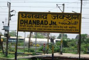 Dhanabad