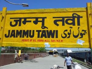 Jammu tawi1
