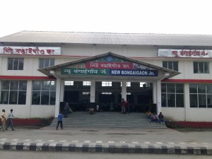 New Bongaigaon 1