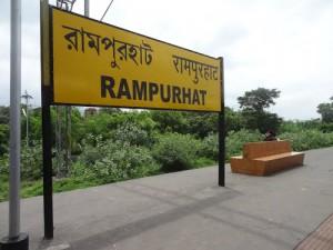 rampurhat1