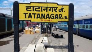 tatanagar1
