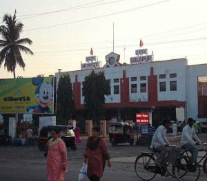 Solapur-Railway-Station