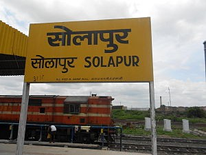 Solapur_rail_station