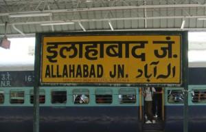 allahabad_junction