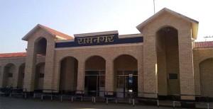 ramnagar-railway-station