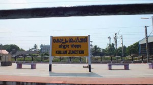 kollam_junction