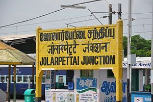 Jolarpet_Junction