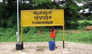 thirssur1