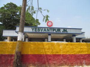 yesvantpur-junction-railway-station1