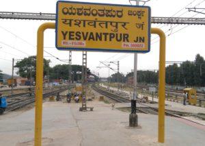 yesvantpur-junction-railway-station2