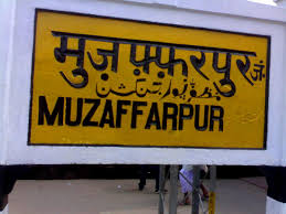 muzaffarpur-junction1