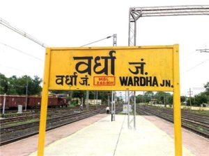 wardha-railway