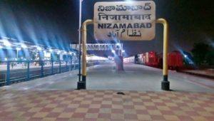 nizambad-1