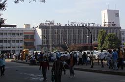 Railway Recruitment Board (RRB) Bangalore 1