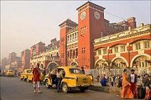 Railway Recruitment Board (RRB) Kolkata 1